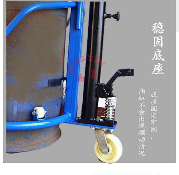 这种油桶车是全 电动堆高车将货叉改为夹具改装而成