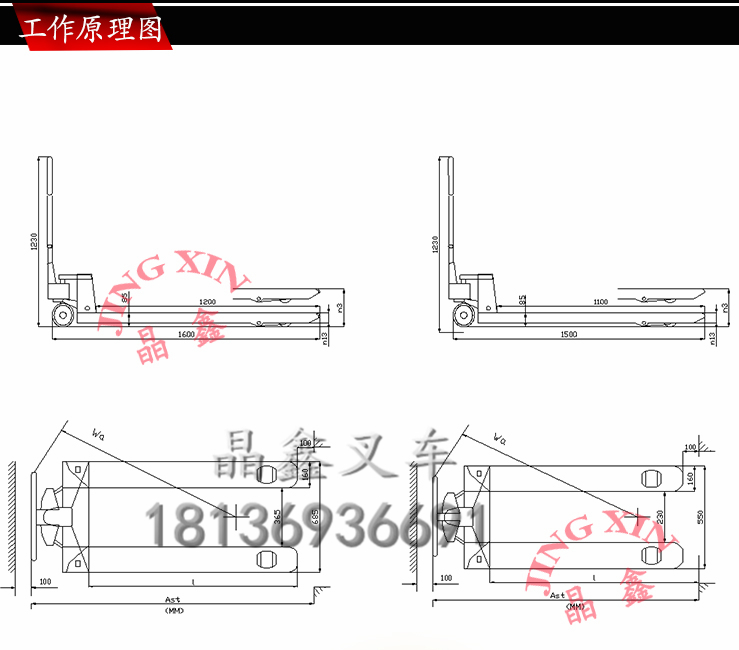 电路 电路图 电子 原理图 739_650