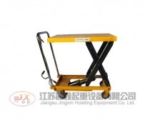 Manual lifting platform vehicle