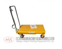 Lifting platform vehicle